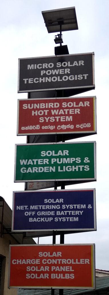 Solar Bandarawela Sri Lanka