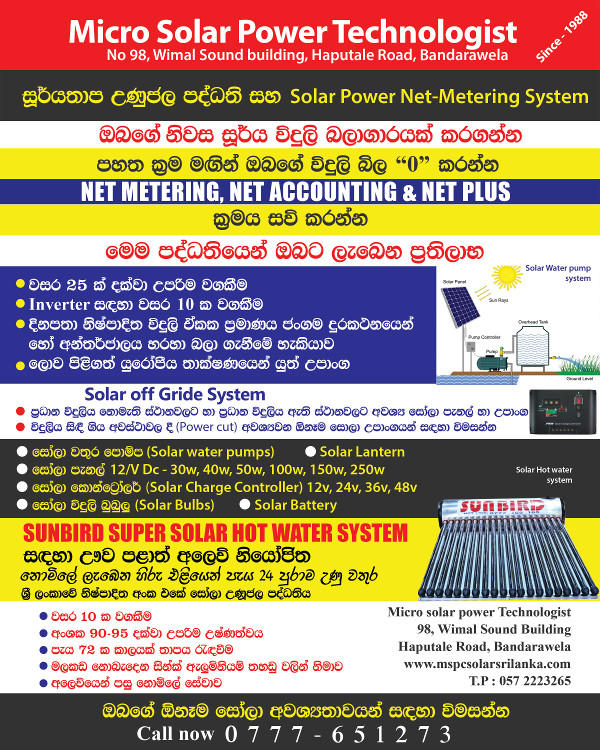 Solar hot water, solar net metering
